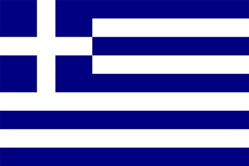 bandeira-da-selecao-da-grecia-6