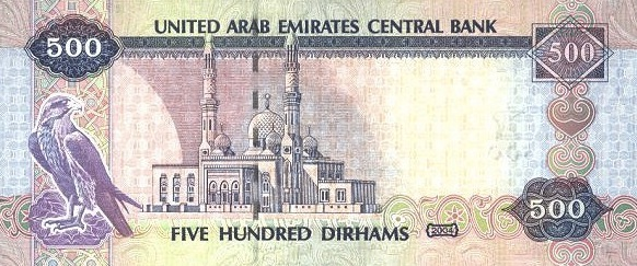 united-arab-emirates-500-dirhams-banknote